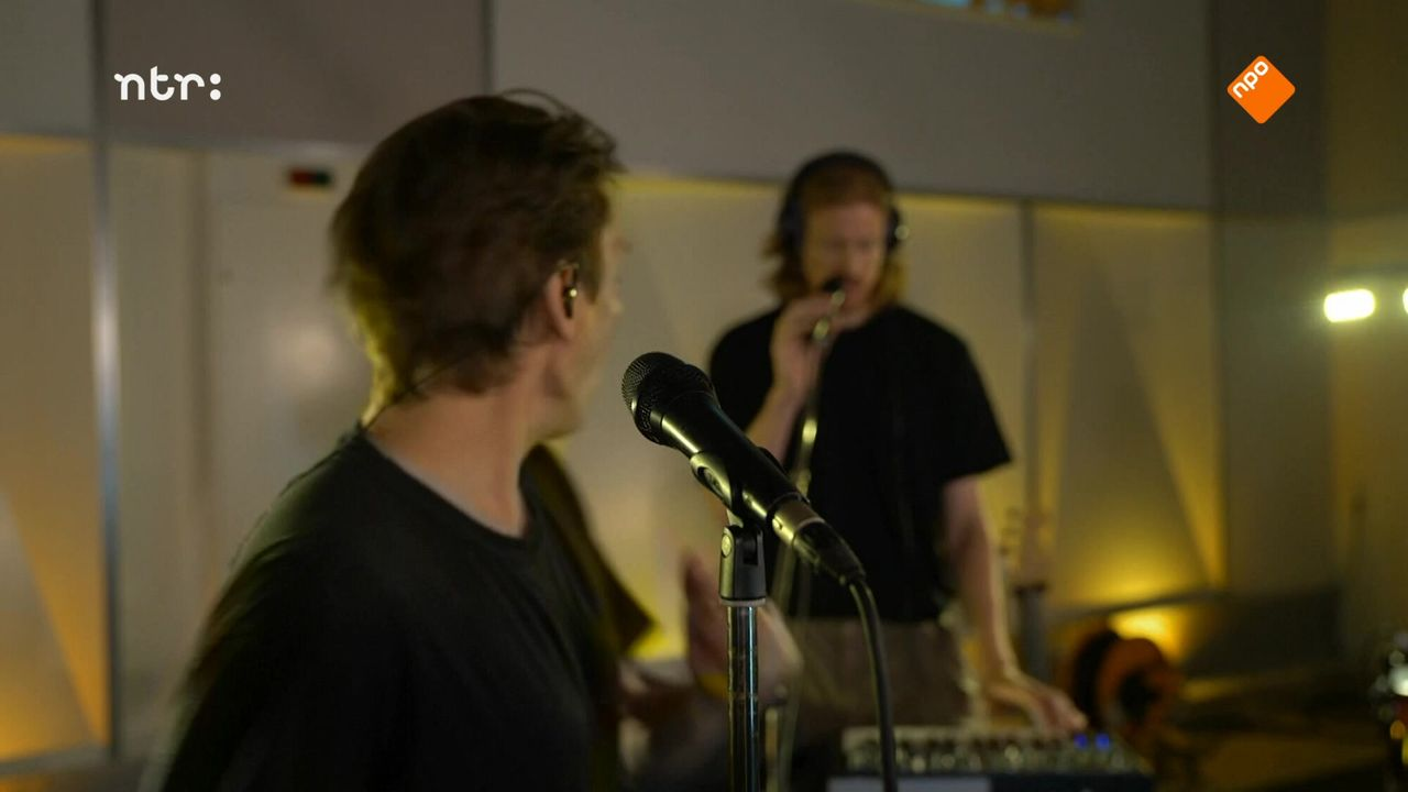 Studio 2020 - Thomas Azier