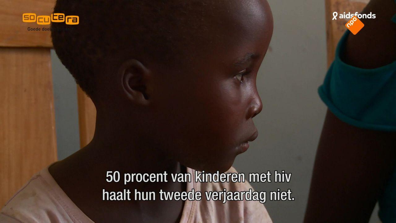 Socutera Aidsfonds