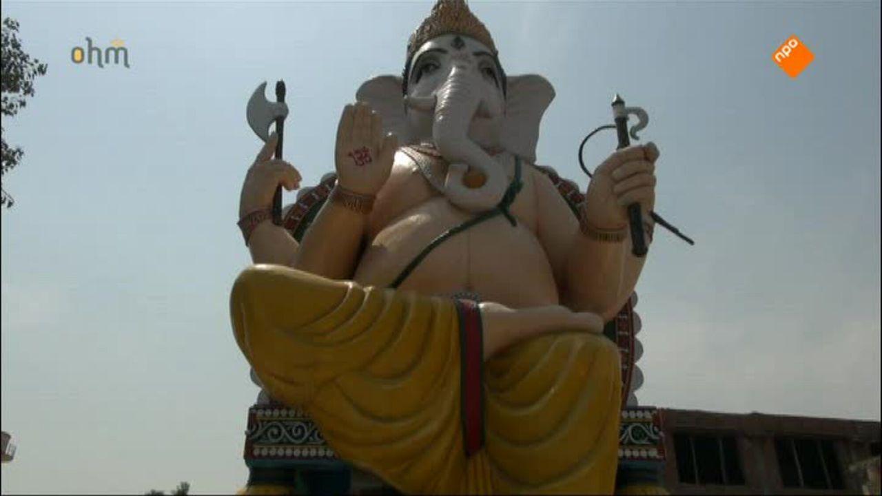 Ganesh Chaturthi - Ganesh Chaturthi